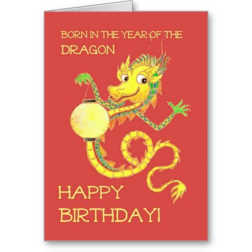 94 Best Images About Chinese Zodiac On Pinterest