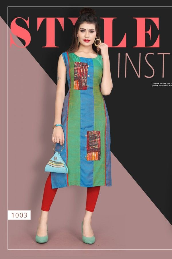 Bugatti By Sitka Fashion Designer Rayon Printed With Dyed Combination Straight Pattern Kurtis At Wholesale Price Kurti Fashion Design Rayon Kurtis