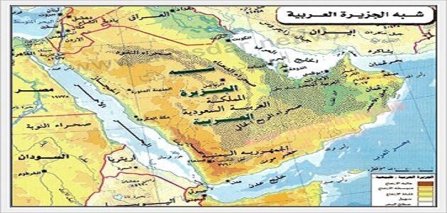 خريطة شبه الجزيرة العربية الطبيعية Map World Map Google Images