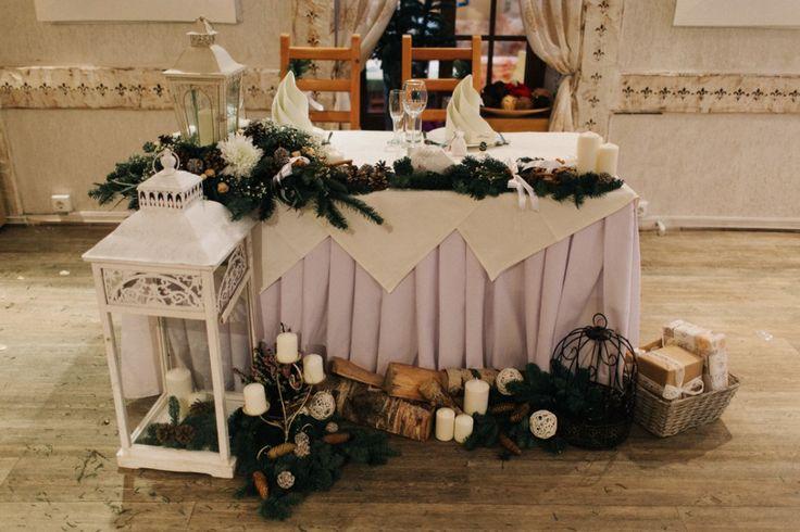 Стол для жениха и невесты  #okwedding #wedding #flowers #цветы #банкет #свадьба #координатор #организатор #распорядитель