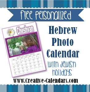 Free Hebrew calendar maker - add your own photo to create a Hebrew photo calendar with Jewish holidays. 100% free!