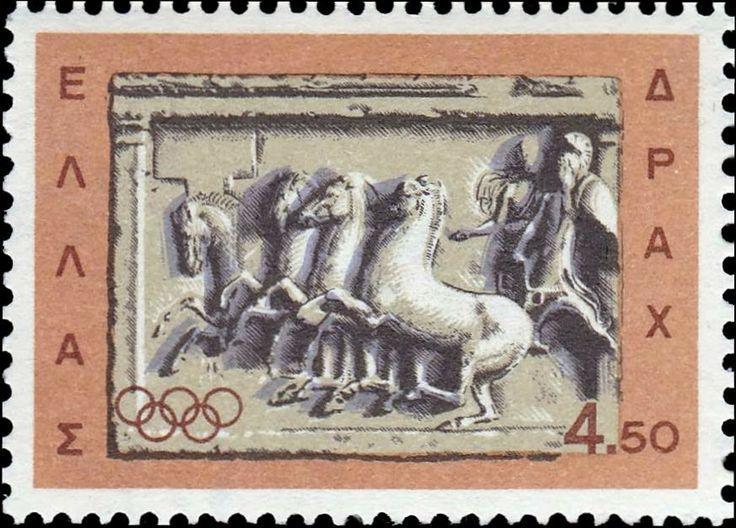 Αρχαία Ελλάδα Γραμματόσημα-Ancient Greece Stamps 1964 Έκδοση Ολυμπιακοί Αγώνες Τόκιο