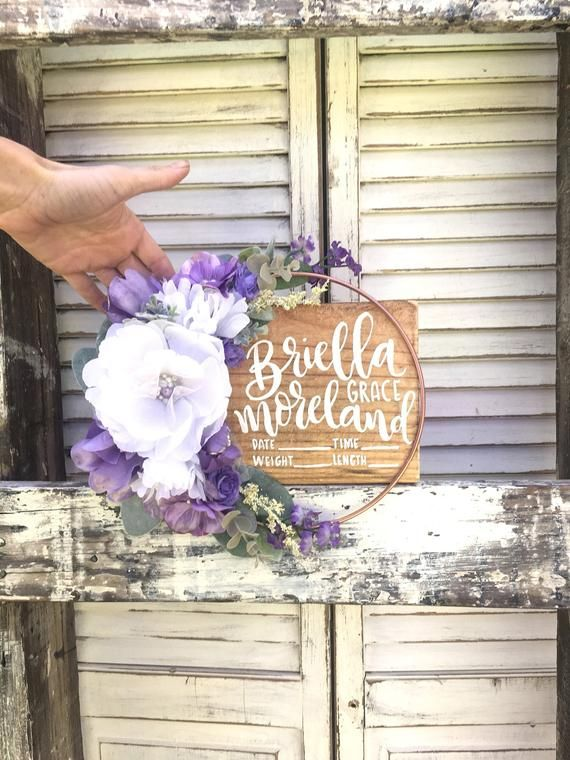 Purple Birth Stat Floral Hoop Hospital Sign Housewares Homedecor Etsym Birth Announcement Sign Baby Birth Announcement Pictures Boy Birth Announcement Card