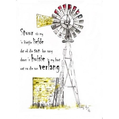 Canvas: Windmill with Text