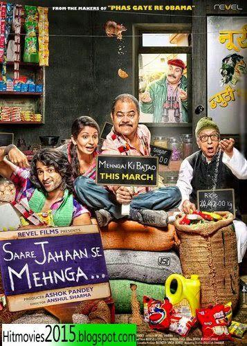 Download Pdf Of Phas Gaye Re Obama In Hindi