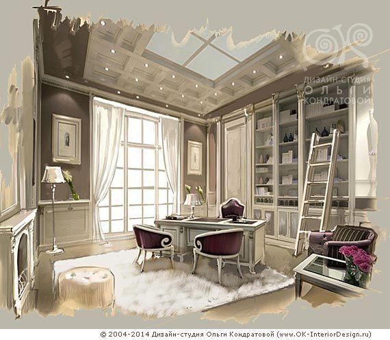 Рисунок интерьера французского кабинета #дизайн #интерьер #Франция