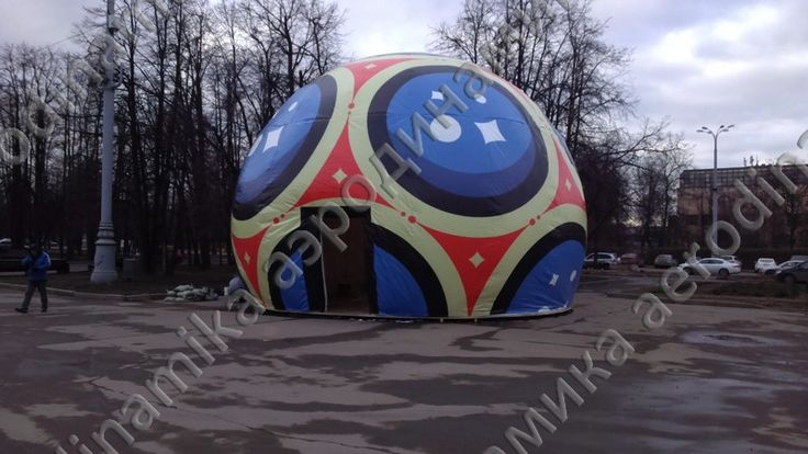 FIFA World Cup 2018 ball tent  The main arena of Moscow Luzhniki is going to get the world football championship in 2018. The part of great reconstruction of the stadium is the Information Center and we made it as an inflatable dome with cover in official FIFA ball colors. It's placed next to main entrance to the arena.