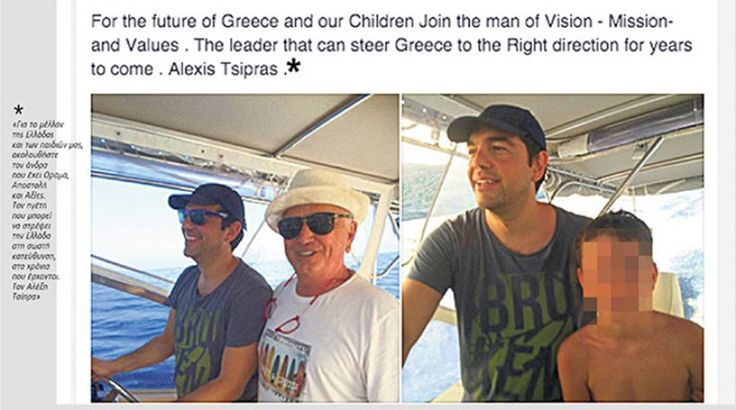 Παρέχεται από: Newmoney.gr