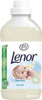 Концентрированный кондиционер для белья Lenor для чувствительной и детской кожи 500 мл (5413149280625)