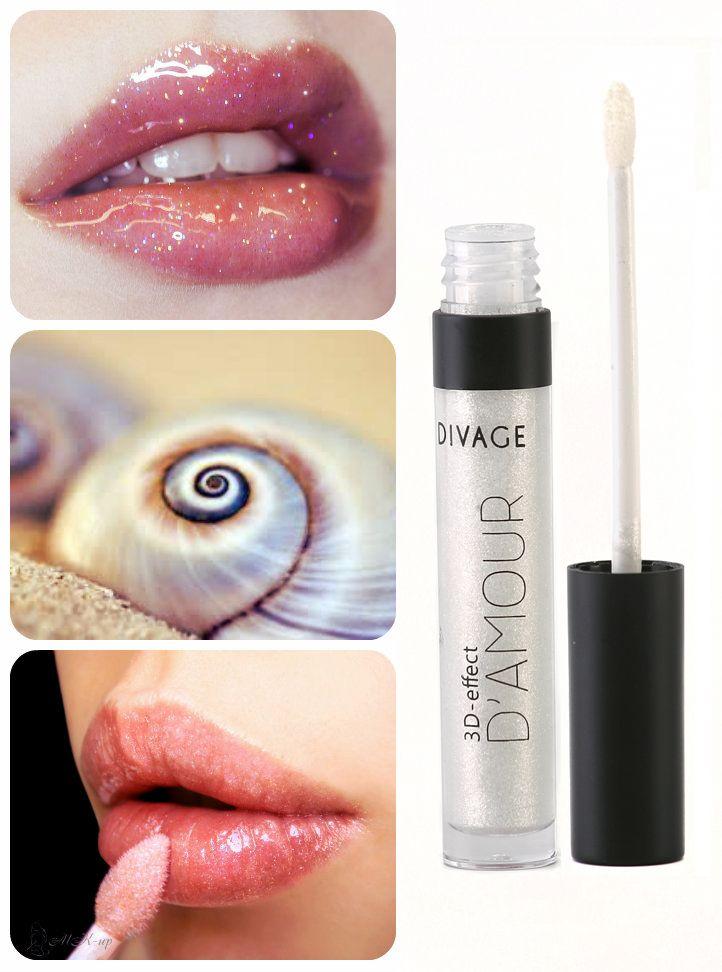Прозрачный сияющий блеск для губ D'AMOUR с содержанием частичек перламутра подарит вашим губкам сияющий блеск и дополнительный объем. На коллаже представлен блеск №5507  #divage #lips #perlamour #язнаютынаменясмотришь