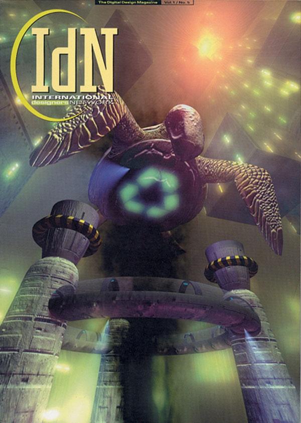 IdN™ Magazine® — IdN v1n5