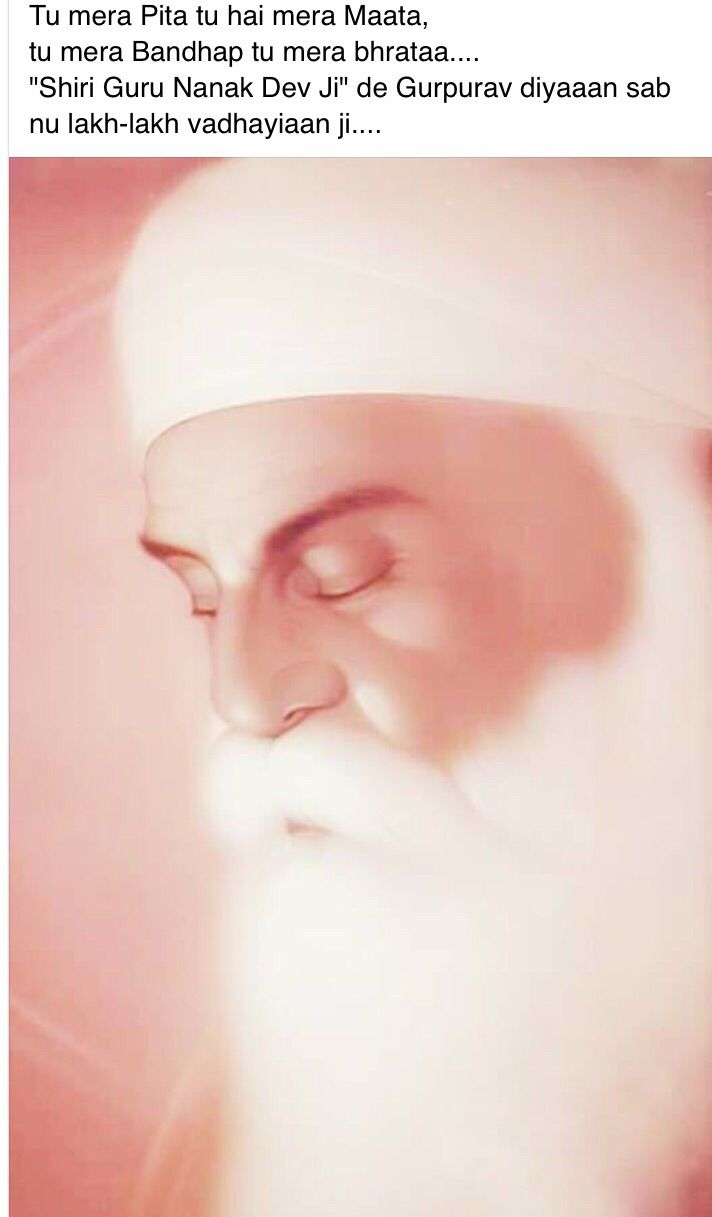 Guru Nanak Dev Ji art