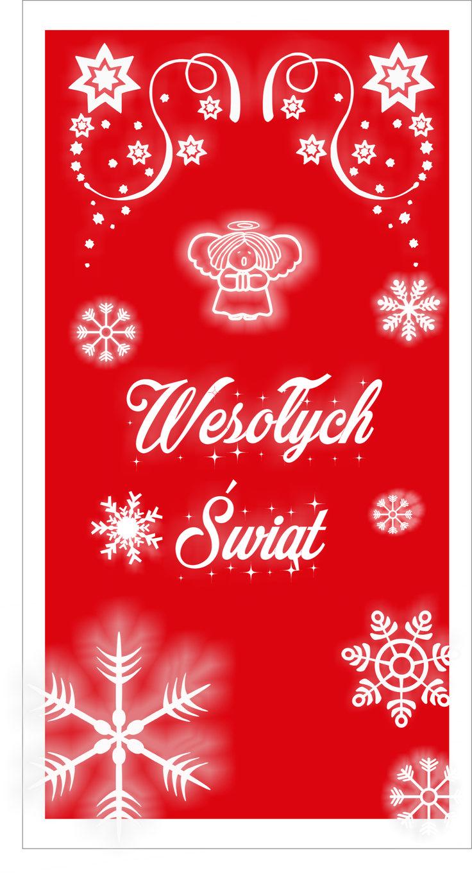 Etykietka do świątecznych kartek :) Więcej etykietek znajdziesz tutaj: http://bit.ly/2gc5F3x