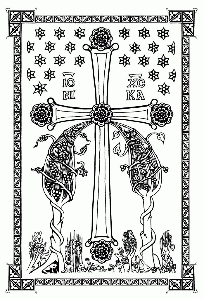Tree of Life Cross, pen and ink, by Scott Patrick O'Rourke
