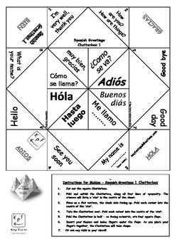 Spanish Greetings Cootie Catchers