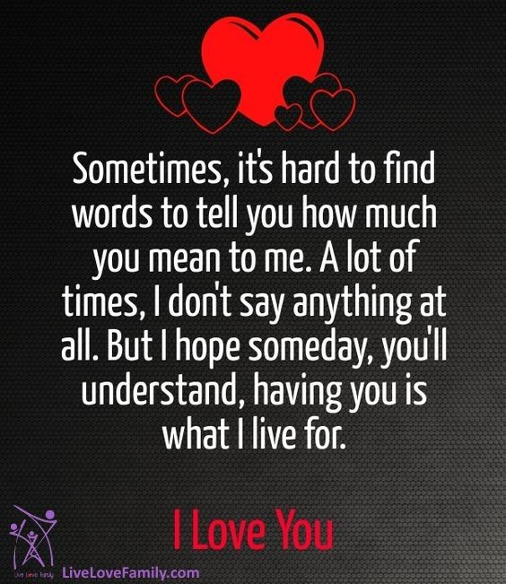 Wanting To Find Love Quotes: Best 25+ I Appreciate You Ideas On Pinterest
