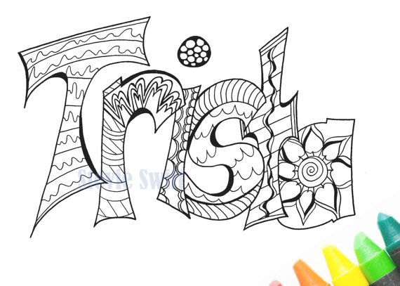 Create Your Own Coloring Pages With Your Name Coloring Coloring