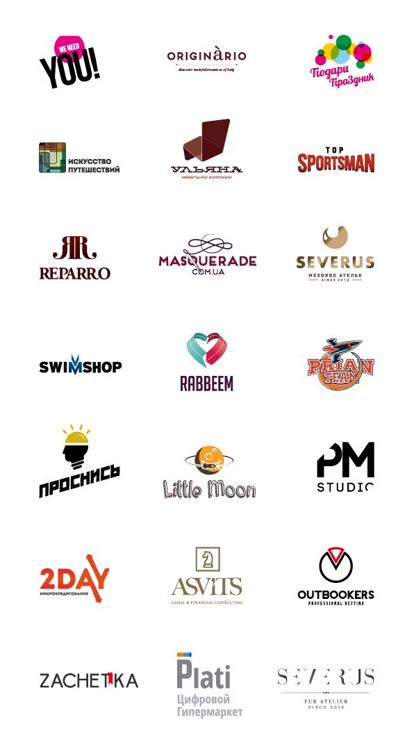 Different logos from several projects.