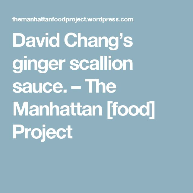 David Chang's ginger scallion sauce. – The Manhattan [food] Project