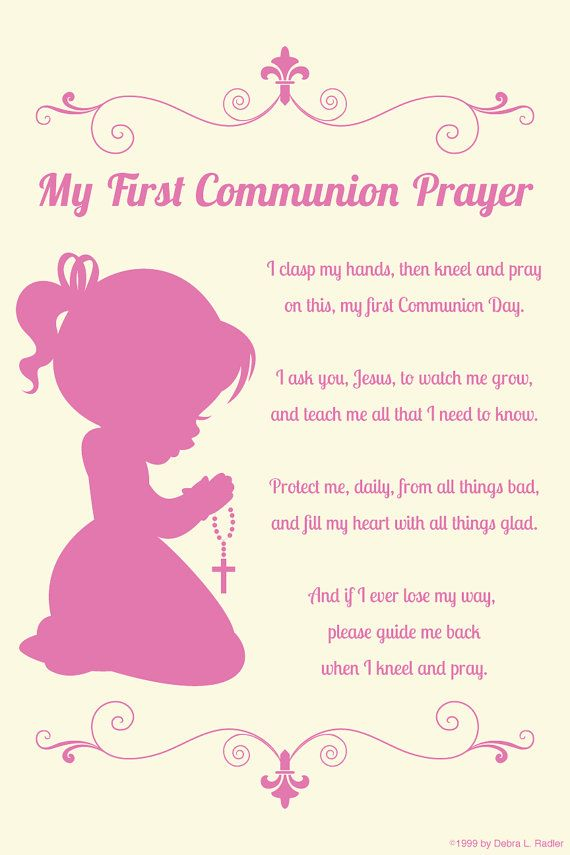 First Communion Prayer Canvas Wall Art Praying Girl by ArtfulPoems