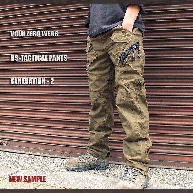volk tactical apparel | volk-tactical-gear-19.jpg