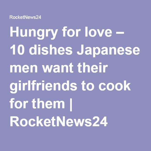 Hungry for love – 10 dishes Japanese men want their girlfriends to cook for them | RocketNews24