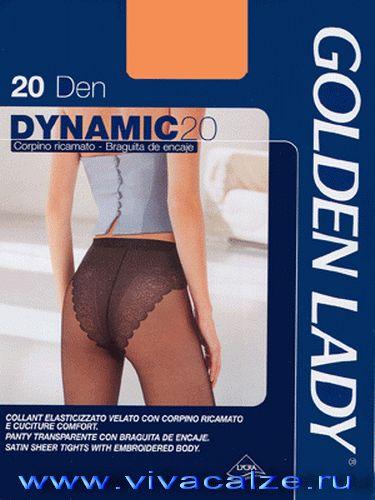 DYNAMIC 20 #Колготки тонкие, матовые, эластичные, с уплотненной верхней частью в виде ажурных трусиков, усиленный мысок