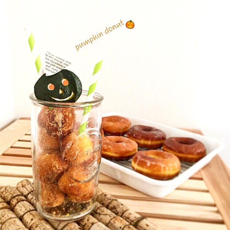 emi's dish photo パンプキンドーナツ              きな粉とハニーレモン   http://snapdish.co #SnapDish #簡単料理 #ドーナツ/クレープ/パンケーキ #煮物 #リメイク料理グランプリ2016 #ハロウィン
