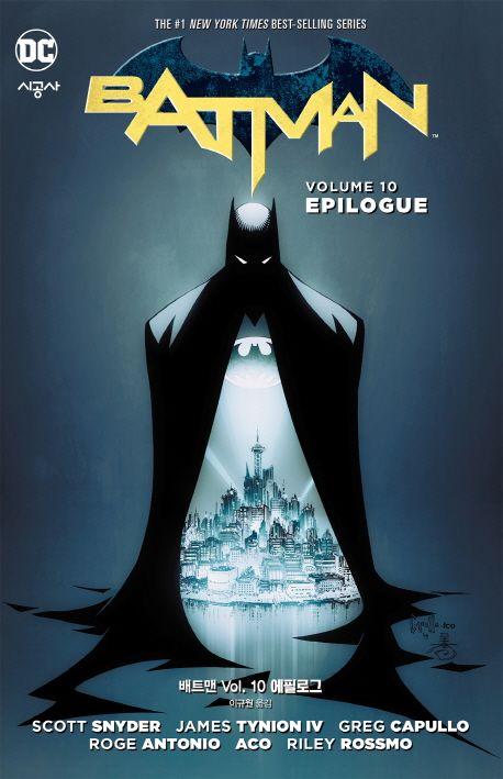 [배트맨 10: 에필로그][2017.06.05] New52! 시리즈 배트맨의 완결. 에필로그이긴 하지만 메인 스토리 라인의 곁가지 스토리들이 전후 시간을 망라하고 들어가 있다. 단편 모음집이지만 다양하고 흥미진진한 이야기들이 많아 재미있게 볼 수 있는 선물 같은 시리즈. 마지막에 다음 시리즈인 '배트맨 리버스Rebitrh'의 프리뷰가 예고처럼 들어가 있다. 실제로 편집도 하나의 이슈가 아니라 뚝뚝 끊기는 영화 예고편 같이 되어 있어서 대체 어떤 이야기가 나오려는 건지 흥미진진하다.