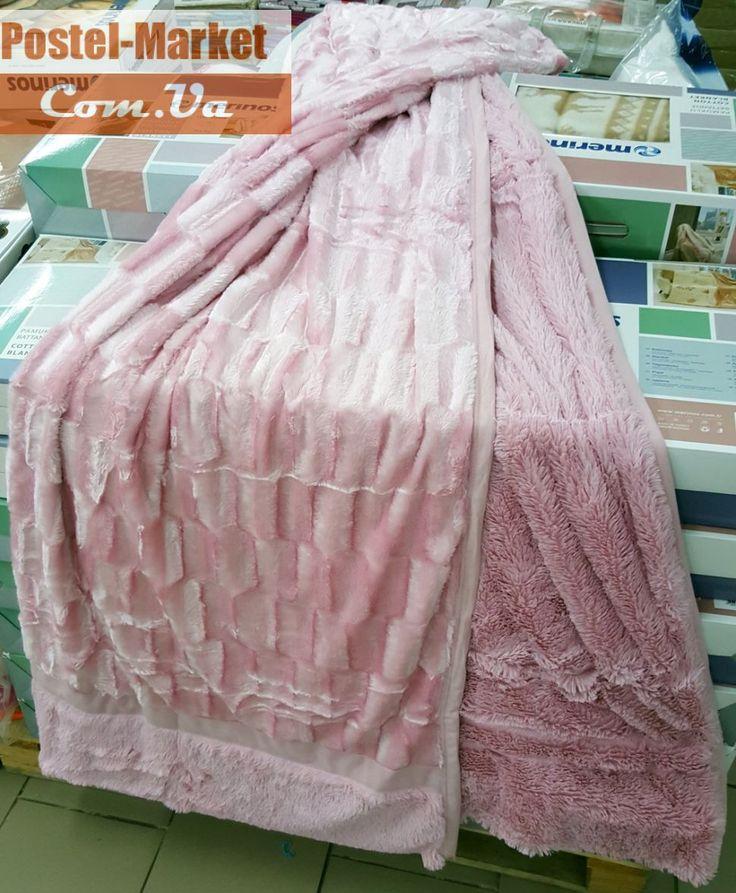 Плед-покрывало из искусственного меха розового цвета. Купить Плед-покрывало из искусственного меха розового цвета в интернет магазине Постель маркет (Киев, Украина)
