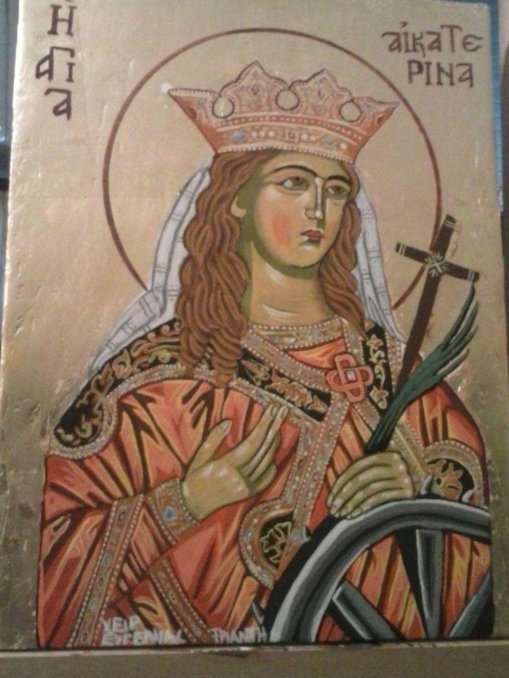 Αγία Αικατερίνη Αυγοτέμπερα σε μέγεθος 30*40