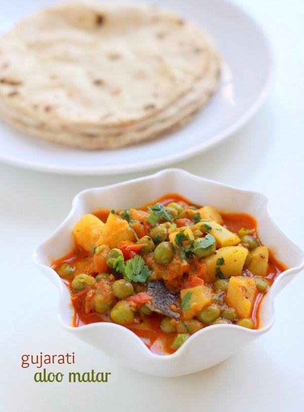 Gujarati Aloo Matar Recipe - Simple recipe of Gujarati vatana batata sabji. Step by step recipe of aloo matar sabzi with pictures. How to make aloo matar.