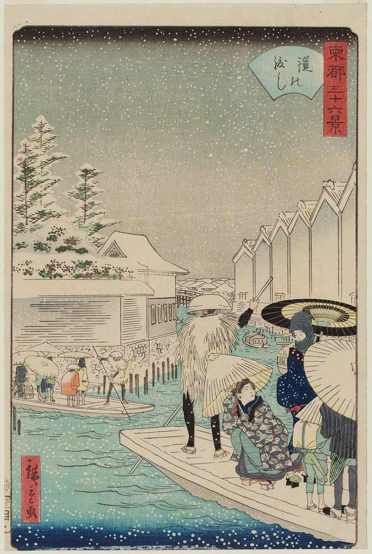 Utagawa Hiroshige II Title:Yoroi Ferry (Yoroi no watashi), from the series Thirty-six Views of the Eastern Capital (Tôto sanjûrokkei) Date:1862