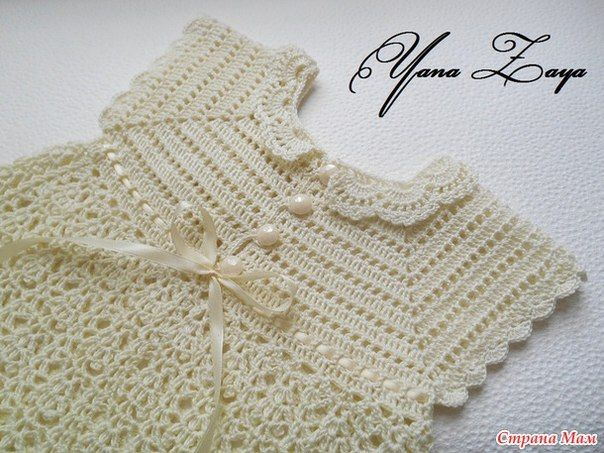 Crochet Stitches Lp : ... crochet gabriela girl dress dresses page 2 of 5 crochet kingdom 10 1