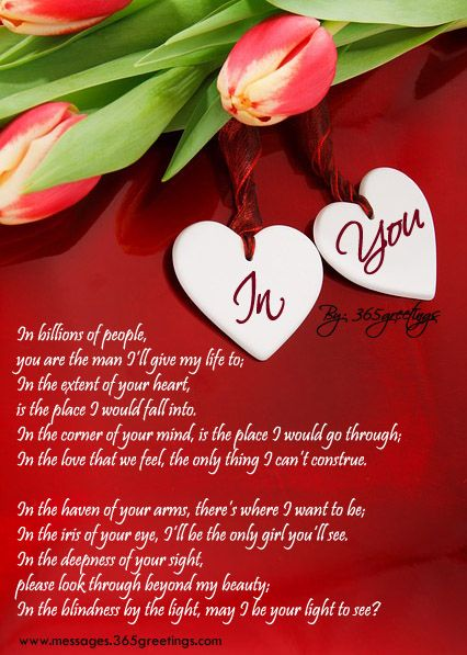 30 best images about Projects to Try – Valentine Card Poems for Him