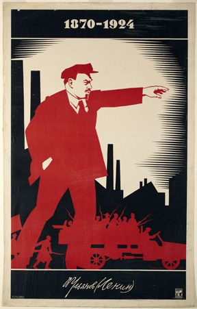 Constructing Utopia: Books and Posters from Revolutionary Russia (1910-1940)