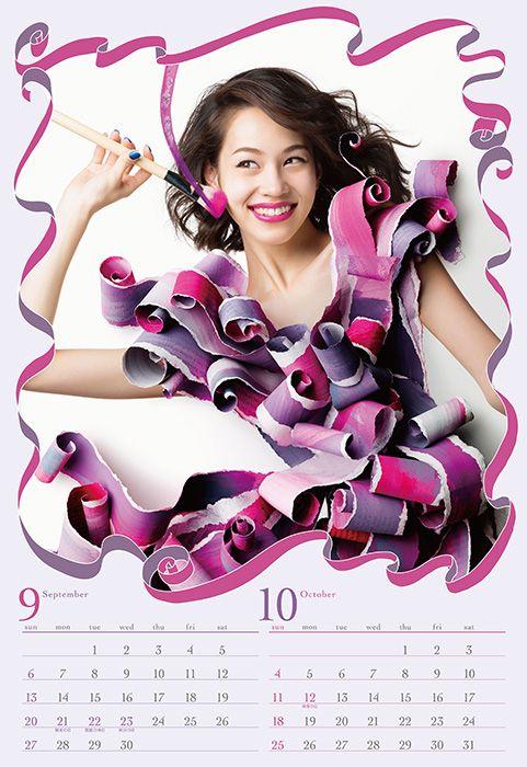 資生堂2015年カレンダー                                                                                                                                                                                 もっと見る
