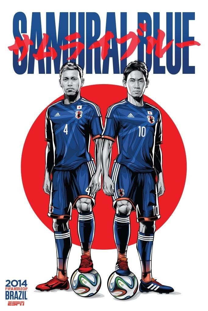 Japão por Cristiano Siqueira