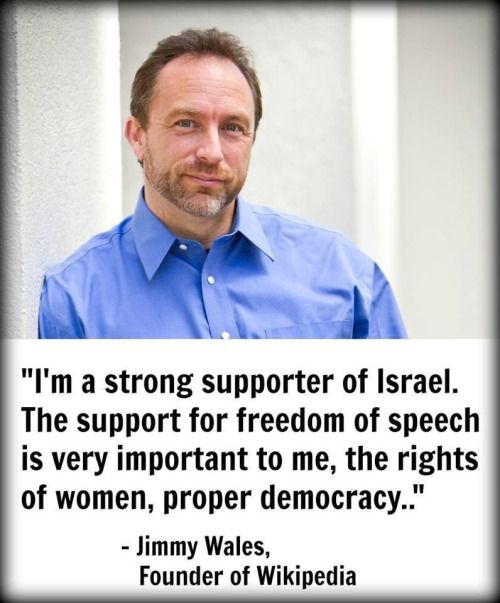 Wikipedia founder: I'm a strong supporter of Israel   via:  @afagerbakke    Wikipedia founder supports Israel, but keeps site neutral