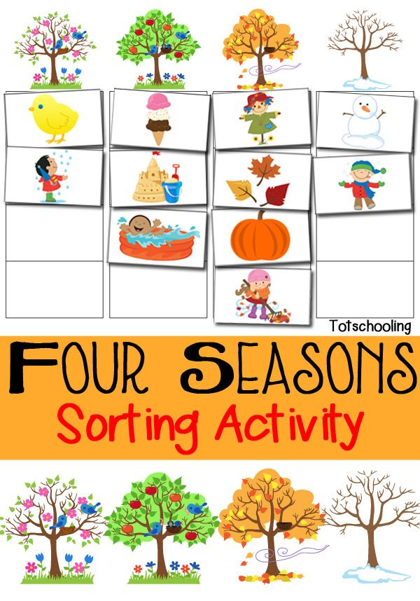 FREE printable sorting activity featuring the Four Seasons. Great for preschoolers to do in the Spring, Summer, Fall, or Winter!