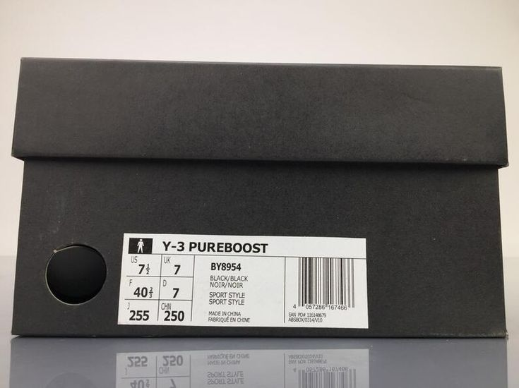 """adidas Y-3 Pure Boost """"Triple Black""""BY8954 Sneaker for Sale9"""