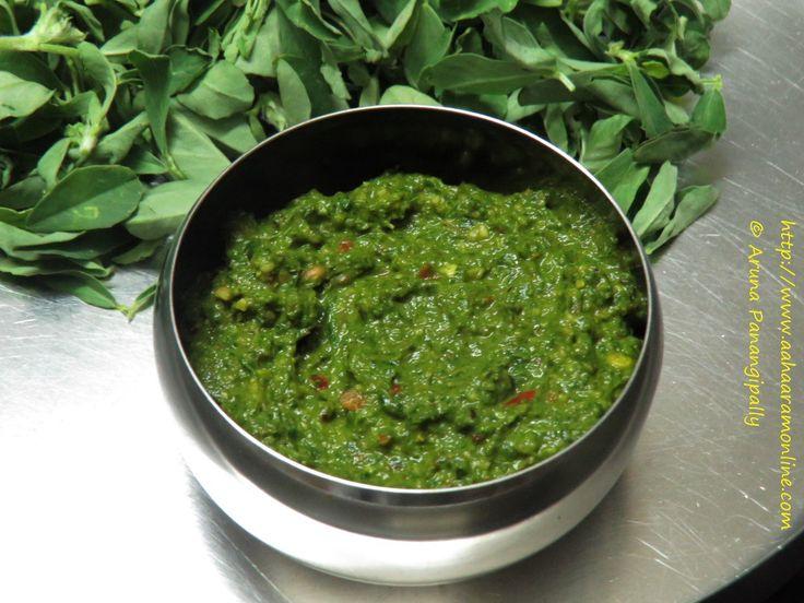 Menthi Kura Roti Pachadi   Andhra Methi Chutney