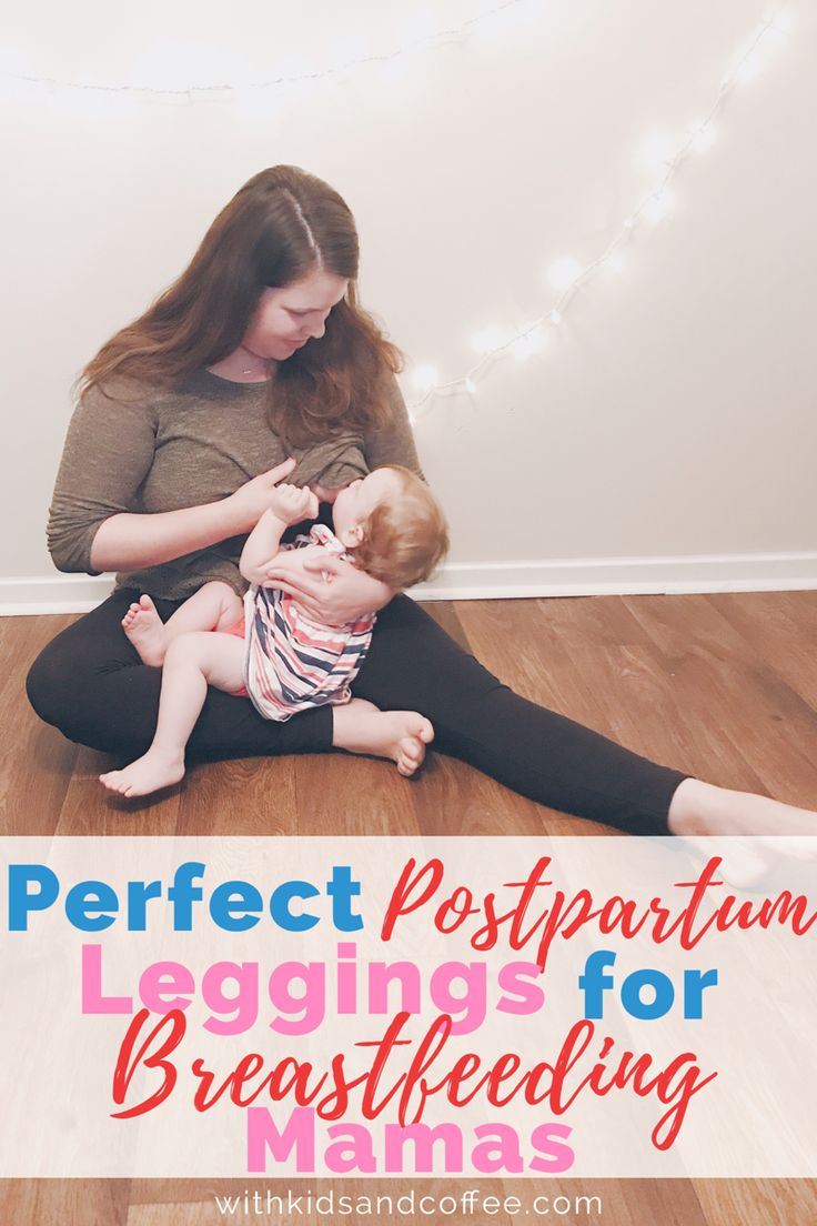 Postpartum leggings for Breastfeeding moms | After pregnancy and birth, some Mamas prefer to have clothing that is both comfortable and provides support. These leggings are great for stomach control and are comfy at the same time, making them great nursing clothes for new moms.