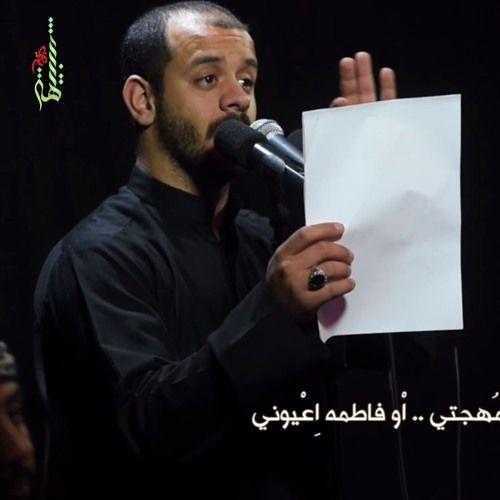 راحوا أحبابي - الملا محمد بوجبارة by قناة الندبة للصوتيات on SoundCloud
