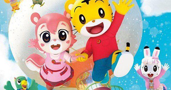 Shimajirō Anime recebe primeiro filme em 3D em CG em 28 de fevereiro