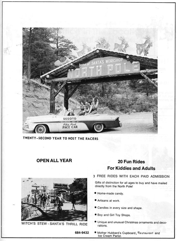 The North Pole is a small amusement park on the Eastern side of Pikes Peak. They supported the race for many years. 1956 Desoto Hill Climb Pace Car