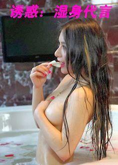 Nonton Film Semi You Huo Shi Shen Dai Yan | Nonton Film Online