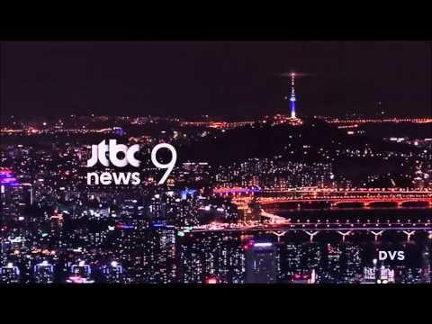 JTBC 뉴스10/뉴스9 변천사 (2011~2014)