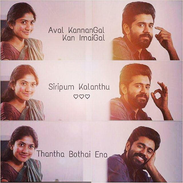 In Pursuit Of happiness... That Expression Kills.. #malar #premam #nivinpauly…