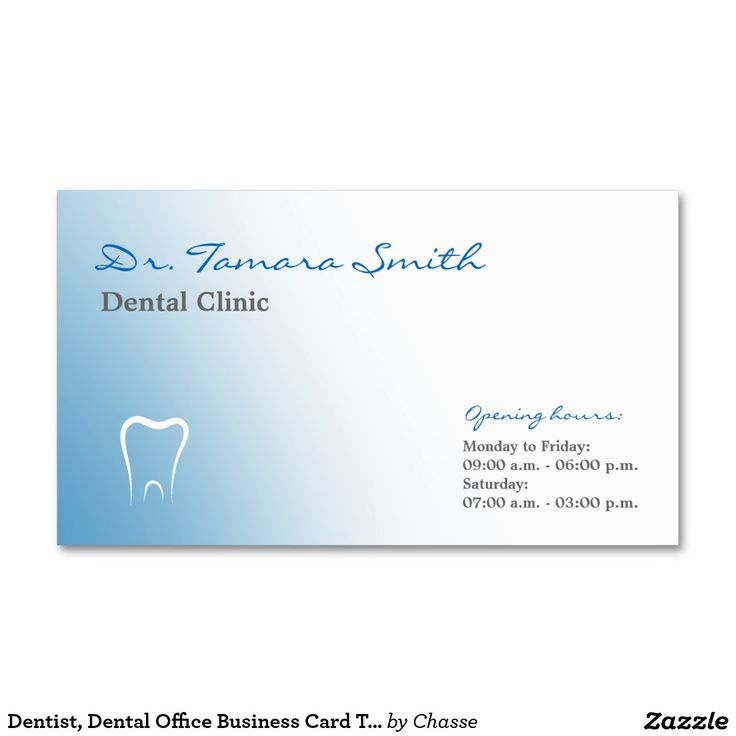 71 best images about Dental, Dentist Office Business Card ...